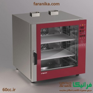 oven-primax-pdg-607-hd
