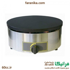 roller-grill-cfg-400