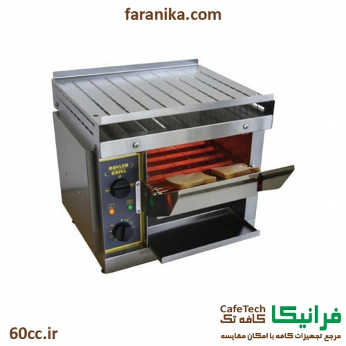 roller-grill-ct-540b